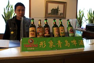 オリジナル顔写真入り青島ビール