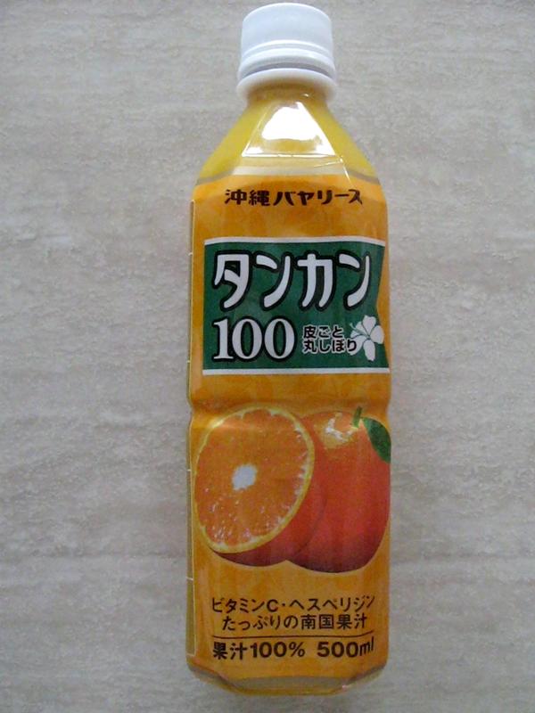 皮ごと丸絞り 沖縄バヤリース タンカン100 ジュース