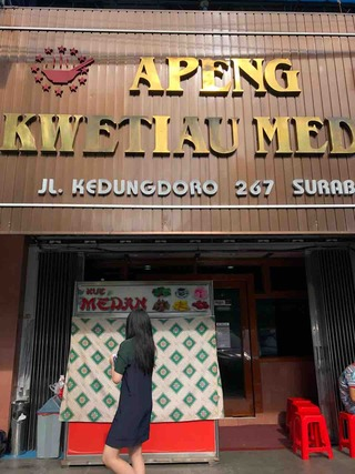 Apeng's Medaneese Kwetiaw House