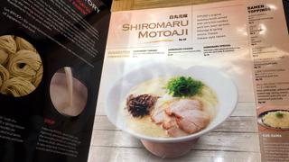 ジャカルタで食せる本物の豚骨ラーメン「博多・一風堂」 @ジャカルタ・Pacific Place