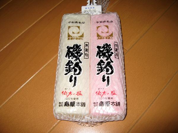 愛媛宇和島名産「島原かまぼこ」を食す!