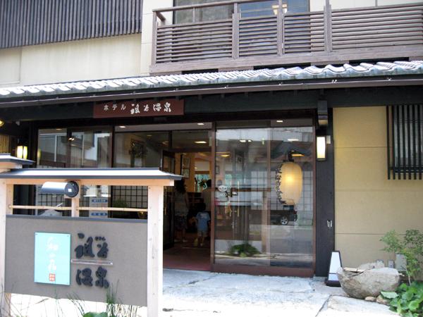 日本三大秘境の景観を楽しめる名湯「ホテル祖谷温泉」