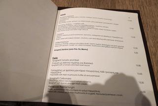 「BREAD & BUTTER」でギリシャの肉料理を食す! @ATTICAデパート