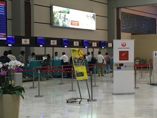 ジャカルタ赴任後17度目の帰国 --日本航空「JL726」便--SKY SUITE 777(スカイスイート777)」