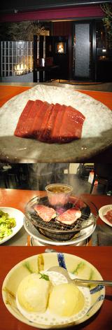 焼肉が旨い正泰苑(しょうたいえん)芝大門店での食事風景