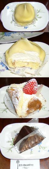 グルメな東京洋菓子倶楽部のケーキ
