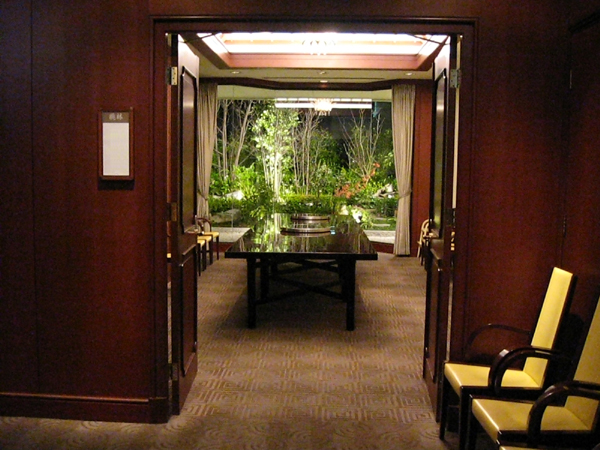 松山ANAホテル『桃園』で中華を食す!
