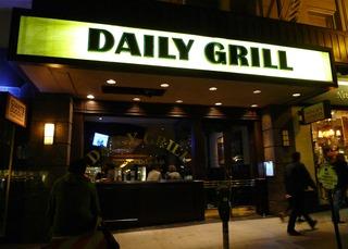 DAILY GRILL(デイリー・グリル) @サンフランシスコ