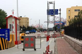 中国で第三位の青島港