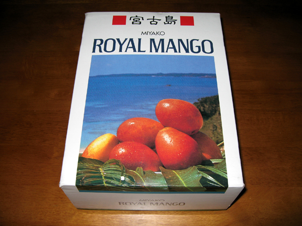 沖縄・宮古島のロイヤルマンゴーを食す!