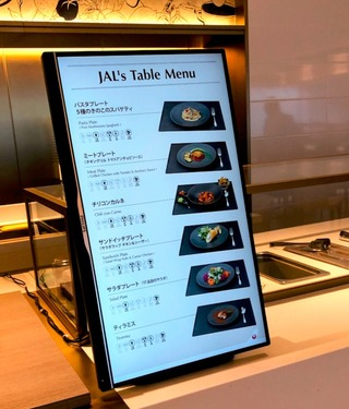 JALファーストクラスラウンジのリニューアル @成田第2旅客ターミナル