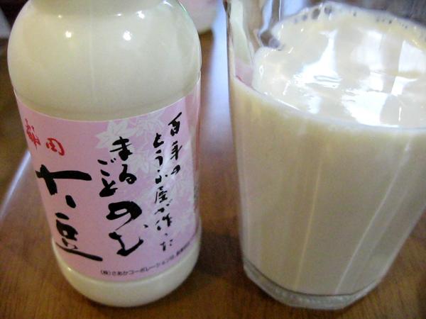 須部商店の豆乳「まるごとのむ大豆」