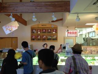 日本一オイシイ乳製品をつくる観光牧場「成田ゆめ牧場」 @千葉・成田