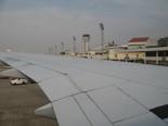 上海・ほんちゃお空港