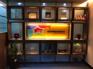 D2C訪問 @台湾