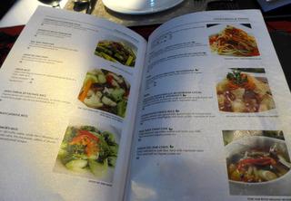 スーパーツリーの最上階のレストラン・バー「SuperTree by IndoChine」 @シンガポール・ガーデンズ・バイ・ザ・ベイ