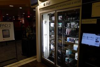 アップルの自販機