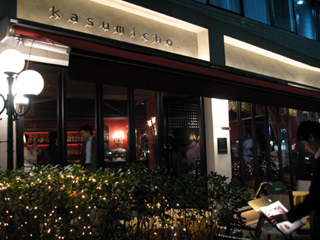 東京 西麻布のCOHIBA ATMOSPHERE KASUMICHO