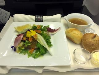 海外赴任後5度目の帰国 --日本航空「JL729」便--SKY SUITE 767(スカイスイート767)」のビジネスクラス