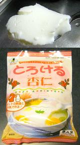 かんてんぱぱの杏仁豆腐