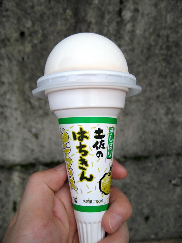 土佐の「はちきん」柚子アイスを食す!