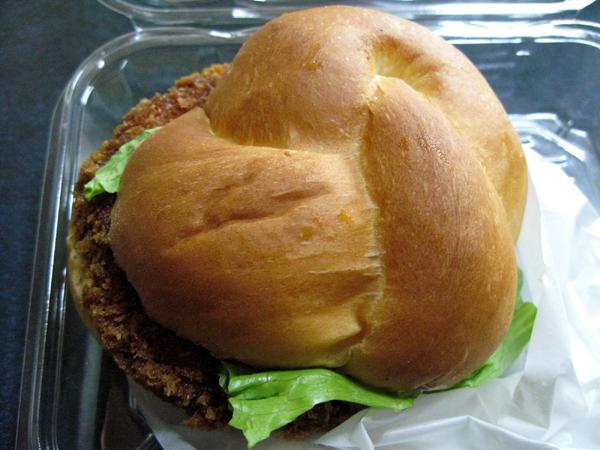いよっこら「媛っこ地鶏バーガー」を食す!