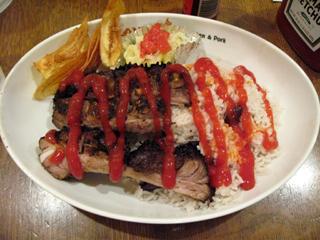 恵比寿「AALAWI(アラウィ)」でジャマイカランチを食す!