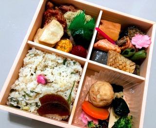 松山全日空ホテルのお花見弁当