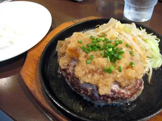 恵比寿「Grillマッシュ」でハンバーグを食す!
