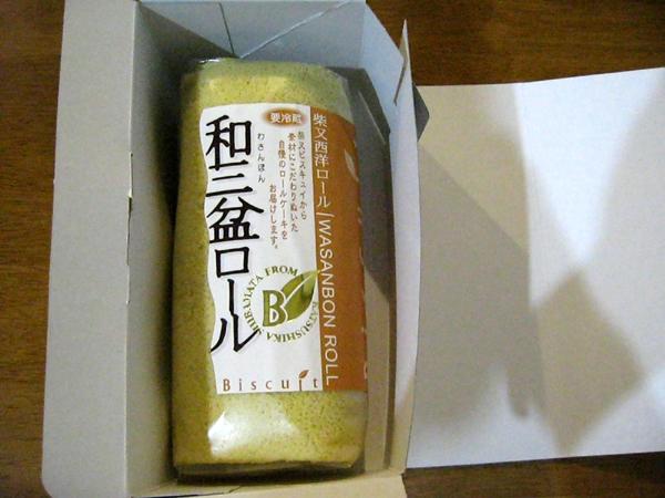柴又「ビスキュイ」の和三盆ロールケーキを食す!