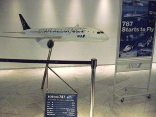 ボーイング 787