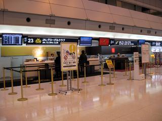 日本航空 JALグローバルクラブ(JGC)