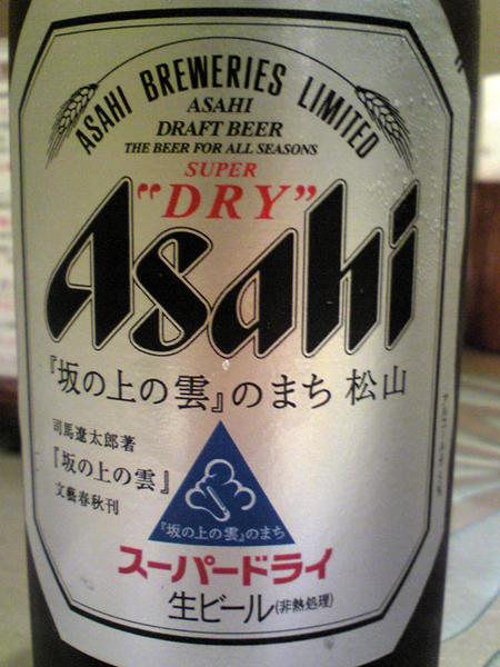 アサヒビールの『坂の上の雲』ビール