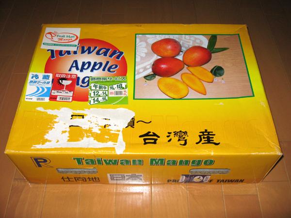 台湾(TAIWAN)の完熟アップルマンゴーを食す!