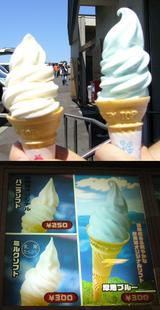 摩周湖のソフトクリーム