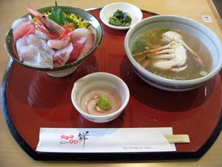 石川県 能登半島 加賀屋〜富山・氷見〜小松