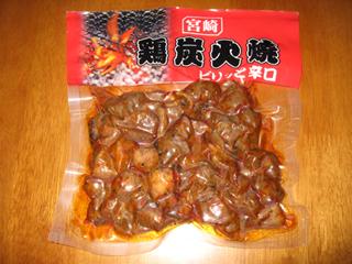 本場宮崎県の「鶏の炭火焼」を食す!
