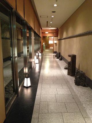日本料理 大和屋 三玄の鰻蒲焼きとバンブーの生ハムサンド @シェラトン都ホテル東京