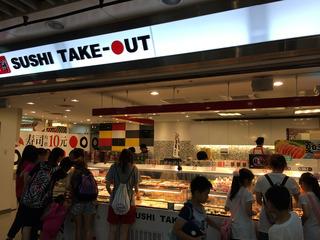 Sushi Takeout @Taipei