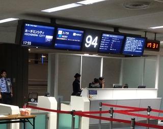 6回目のホーチミン--日本航空「JL759」便