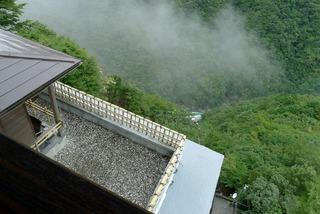 ホテル祖谷温泉 @祖谷渓谷