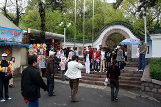 青島小魚山公園
