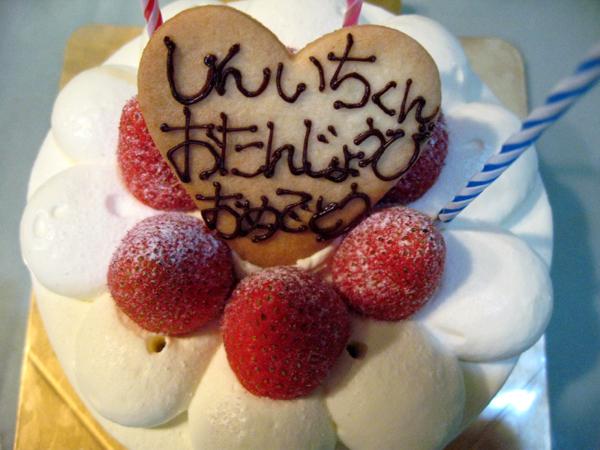 「あるもに」の誕生日ケーキ
