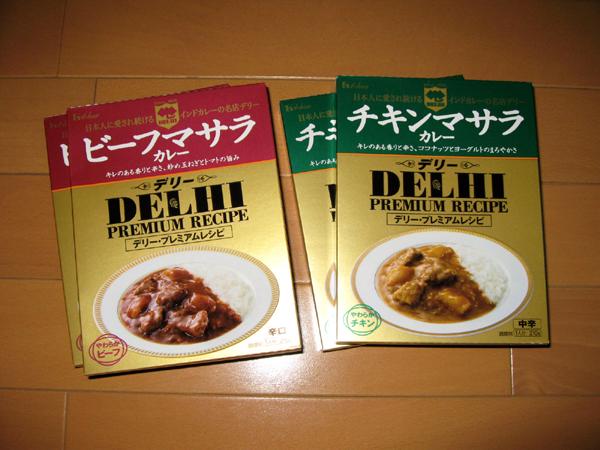 インドカレーの名店「デリー」のレトルトカレーを食す!