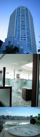 東京プリンスホテル「パークタワー」BriseVerte(ブリースヴェール)