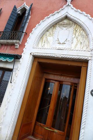 ホテル ダニエリ(Hotel Danieli)施設編 @イタリア・ヴェネツィア