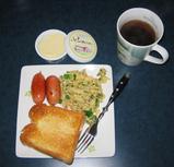菊さんの朝食