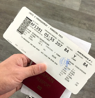 5回目のフランス〜イスタンブールからパリへAF1391〜