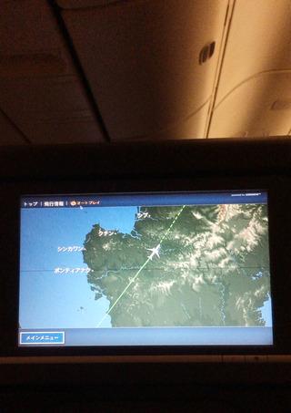 海外赴任後3度目の帰省 - 日本航空「JL726」便--SKY SUITE 777(スカイスイート777)」