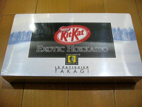 北海道限定「キットカット エキゾチック」を食す!